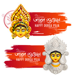 goddess durga face in happy durga puja background vector image