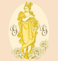 greek goddess the mythological hero of ancient vector image