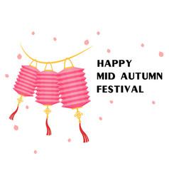 happy mid autumn festival pink lantern background vector image