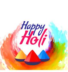 colorful holi festival background design vector image