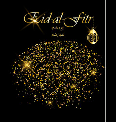 Eid al fitr greeting card muslim traditional vector