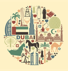 set of icons united arab emirates in the form of a vector image