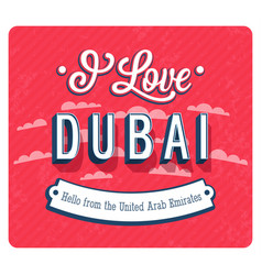vintage greeting card from dubai vector image