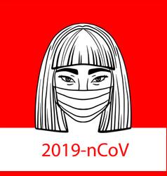 2019-ncov respiratory syndrome coronavirus novel vector