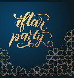 Iftar party brush calligraphy vector