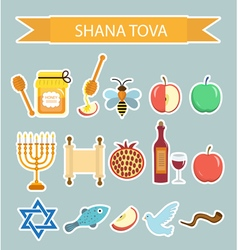 Set icons stickers on the Jewish New Year vector