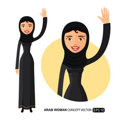 arab woman waving her hand cartoon vector image