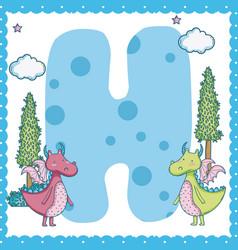 H alphabet letter for kids vector