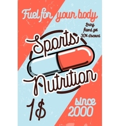 Vintage sports nutrition poster vector image vector image