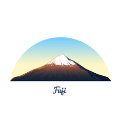 Mount fuji peaks and landscape early in a vector