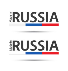 Two simple symbols made in russia two signs vector