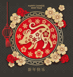 chinese new year 2020 year rat red grey vector image