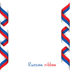 Colored ribbon with the russian tricolor symbol vector