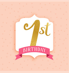 Modern first birthday beautiful background vector