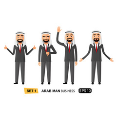 set of emotion happy arab business man vector image