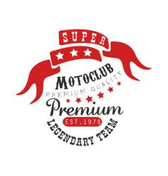 super motoclub logo premium legendary team design vector image