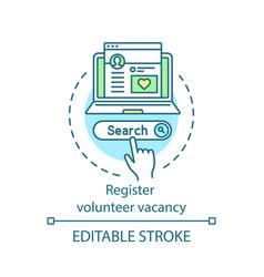 Register volunteer vacancy concept icon vector