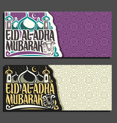 greeting cards for eid al-adha mubarak vector image