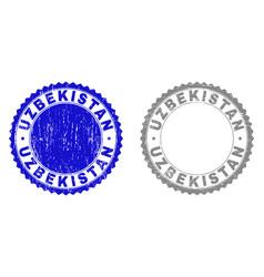 Grunge uzbekistan textured watermarks vector