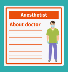 medical notes about anesthetist vector image