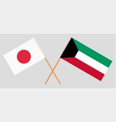 Kuwait and japan kuwaiti and japanese flags vector