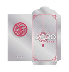 lunar new year money silver envelope ang pau vector image