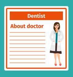 medical notes about dentist vector image