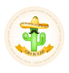 Mexican poster - cactus with moustache in sombrero vector