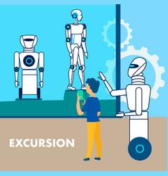 Robotics museum excursion flat poster template vector