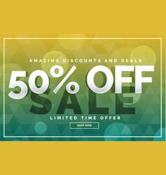 sale banner poster template design vector image vector image