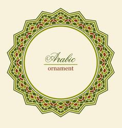 arabic design- circular border ornamental round vector image