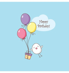 birhday card vector image