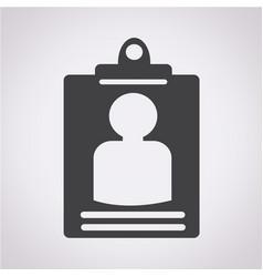 Identity card icon vector