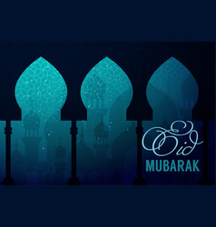Mosques in a window at night landscape background vector