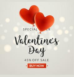 valentines day sale banner background vector image