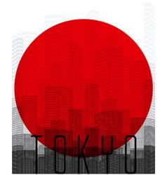 tokyo city silhouette vector image