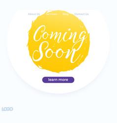 Coming soon banner or website design vector