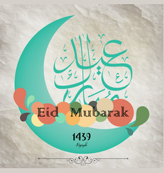 eid mubarak greeting card background vector image
