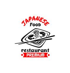 japanese restaurant or sushi bar icon vector image