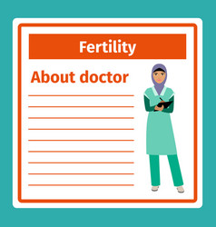 Medical notes about fertility doctor vector