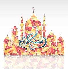 Ramadan greeting card template vector image