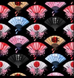 Hand fan pattern vector