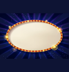 oval cinema frame vector image vector image