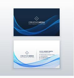 elegant blue wave business card design vector image