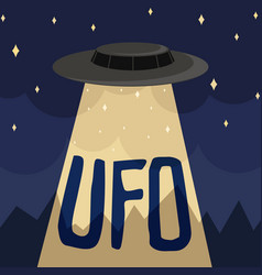 flat ufo vector image