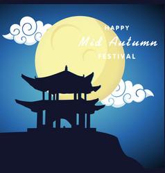 happy mid autumn festival pagoda moon background v vector image
