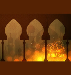 mosques and lights in a window landscape vector image