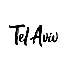 Tel aviv handwritten calligraphy name of israel vector