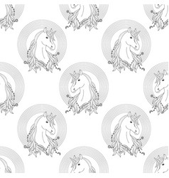 unicorn with rainbow seamless pattern vector image