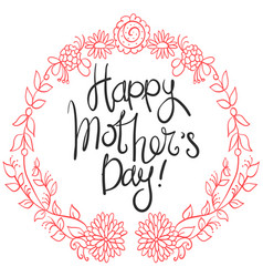 mother day style greeting day vector image vector image